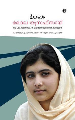 Malala Yousafzai: Oru Pakistani School Vidyarthiniyude Jeevitha Kurippukal Malala Yousafzai