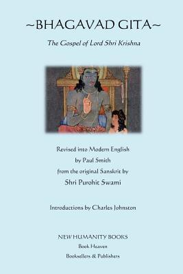 Bhagavad Gita Paul   Smith