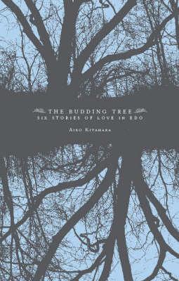 The Budding Tree Aiko Kitahara