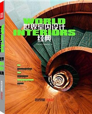 World Classics of Interior Design Ltd Shanghai Wanchang Culture Media Co