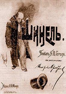 Die Toten Seelen: Erzählung Nikolai Gogol