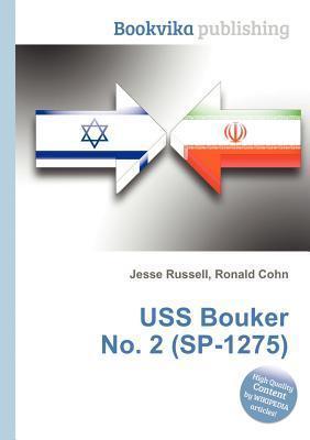 USS Bouker No. 2 (Sp-1275)  by  Jesse Russell