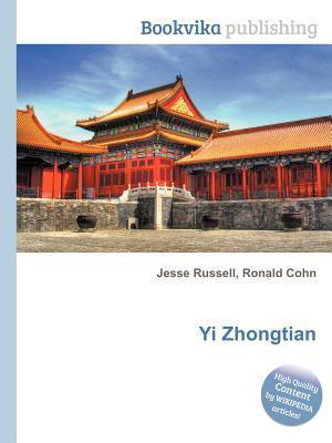 Yi Zhongtian  by  Jesse Russell