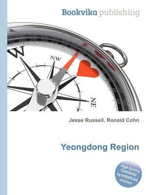 Yeongdong Region Jesse Russell