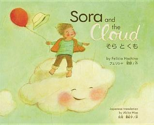 Sora and the Cloud Felicia Hoshino