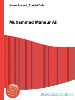 Muhammad Mansur Ali  by  Jesse Russell