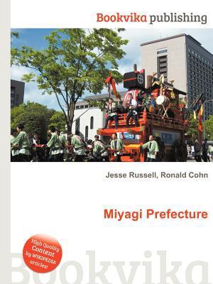 Miyagi Prefecture  by  Jesse Russell