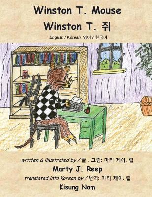 Winston T Mouse Marty J. Reep