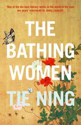 The Bathing Women.  by  Tie Ning by Tie Ning