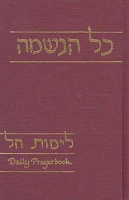 Limot Hol: Daily Prayer Book (Kol Haneshamah) (Kol Haneshamah Prayerbook Series) David A. Teutsch
