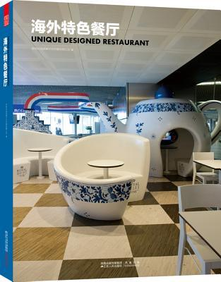 Unique Designed Restaurant  by  Ifeng Space