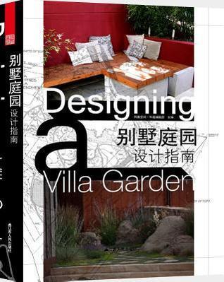 Designing a Villa Garden  by  Ifeng Space Huanan