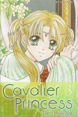 Cavalier Princess 3 (Cavalier Princess, #3)  by  Tsen Shiau Jing