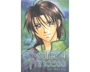Cavalier Princess 4 (Cavalier Princess, #4) Tsen Shiau Jing