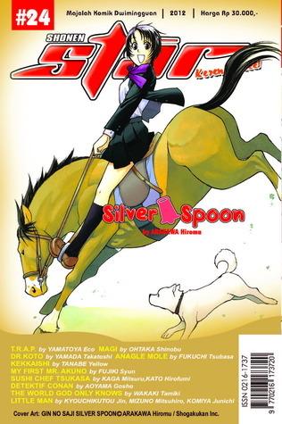 Shonen Star 24 / 2012 (Shonen Star, # 24) Shogakukan