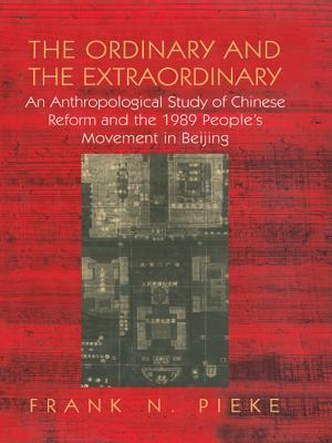The Good Communist: Elite Training and State Building in Todays China  by  Frank N Pieke