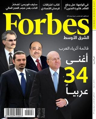 forbes #6  by  Forbes