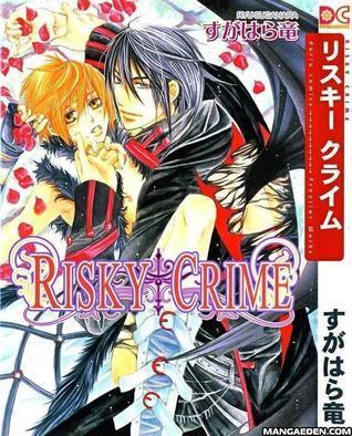 Risky Crime  by  Sugahara Ryu