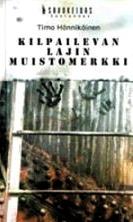 Kilpailevan lajin muistomerkki  by  Timo Hännikäinen