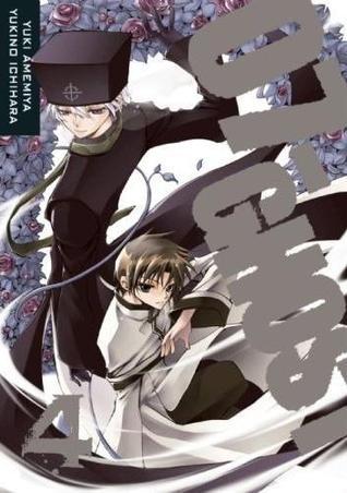 07-Ghost, Volume 04  by  Yuki Amemiya
