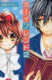 Boyfriend, Vol. 02 Daisy Yamada