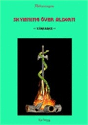 Skymning över Aldorn 1 : väktaren Eje Snygg