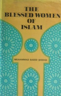 The Blessed Women of Islam  by  Muhammad Saeed Siddiqi