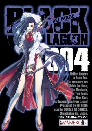 Black Lagoon, tom 4 Rei Hiroe