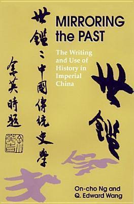 Ng: Mirroring the Past  by  On-Cho Ng