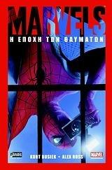 Marvels: Η εποχή των θαυμάτων  by  Kurt Busiek