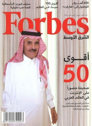 Forbes #1 Forbes