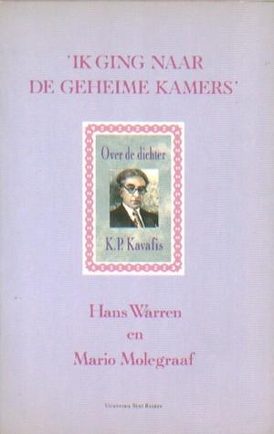 Ik ging naar de geheime kamers: Over de dichter K.P. Kavafis  by  Hans Warren