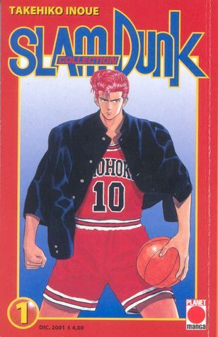 Slam Dunk, Vol. 1 Takehiko Inoue