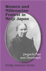 Women and Millenarian Protest in Meiji Japan: Deguchi Nao and Omotokyo (Cornell East Asia, No. 61) (Cornell East Asia Series) Emily Groszos Ooms