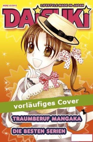 Daisuki 03/2012 (Daisuki, #110)  by  verschiedene