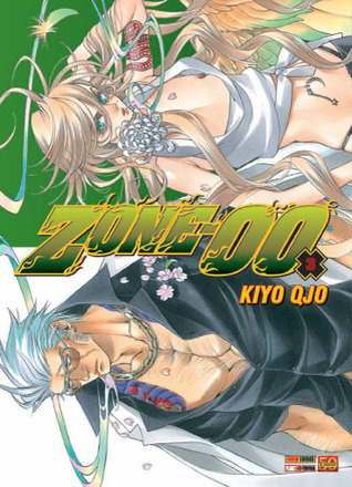 Zone-00 Volume 3 Kiyo Qjo