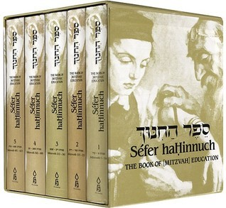 Vayikra Vol. 1 (Sefer HaChinuch Vol. 2)  by  Anonymous