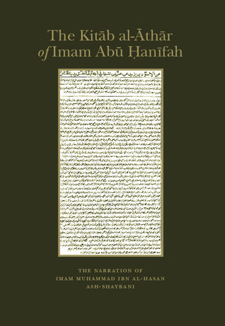 The Kitab al-Athar of Imam Abu Hanifah  by  أبو حنيفة النعمان بن ثابت