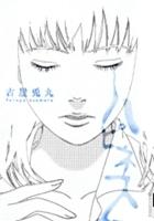 ハピネス [Hapinesu] Usamaru Furuya