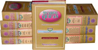 Maariful Quran Mufti Muhammad Shafi Sahib
