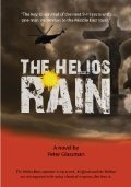 The Helios Rain  by  Peter   Glassman