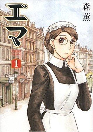 Emma: A Victorian Romance. Kaoru Mori