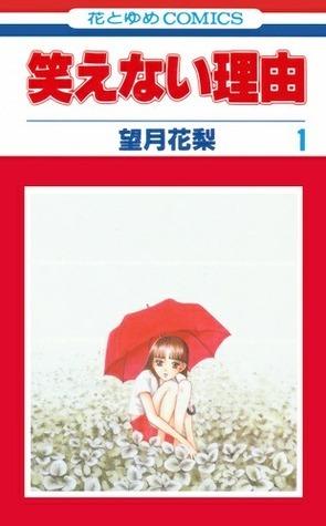 Waraenai Riyuu (Waraenai Riyuu, #1) Karin Mochizuki