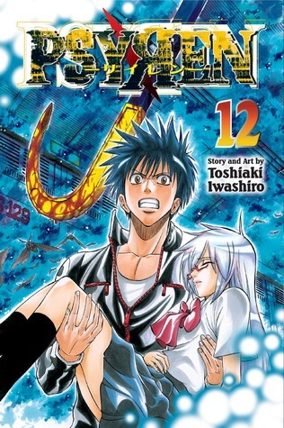 Psyren #12: Blood and Resolution  by  Toshiaki Iwashiro