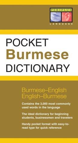 Pocket Burmese Dictionary: Burmese-English English-Burmese  by  Stephen Nolan