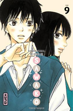 Sawako, Volume 9  by  Karuho Shiina