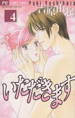 いただきます 4 (Itadakimasu #4)  by  Yuki Yoshihara