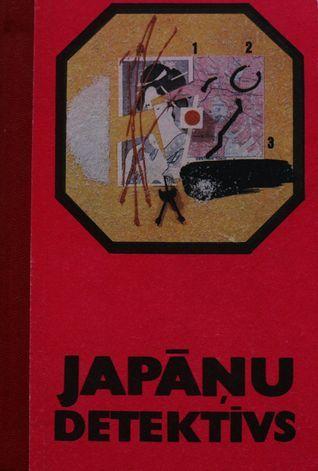 Japāņu detektīvs Edgars Katajs
