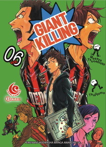Giant Killing Vol. 6  by  Masaya Tsunamoto