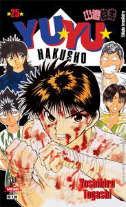 O Último Poder Máximo! (Yu Yu Hakusho, #25) Yoshihiro Togashi